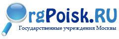 ОргПоиск - Все организации Москвы