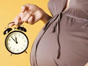 юридическая консультация беременных